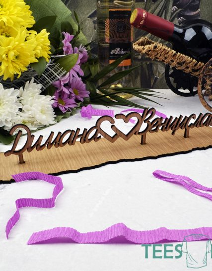 Love Wooden sign with two hearts and names