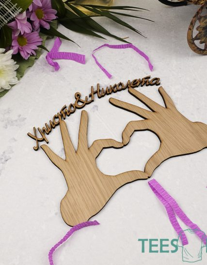 Love sign with two holding hands and your names