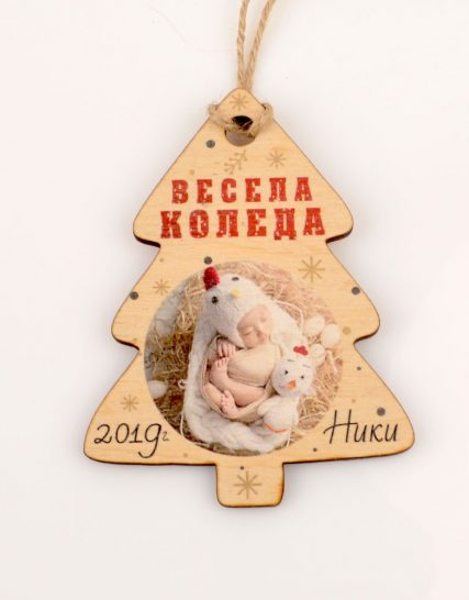 Christmas Tree shape Personalized ornaments