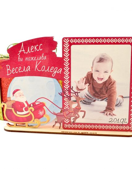 Alex wishes you Merry Christmas wooden Frame