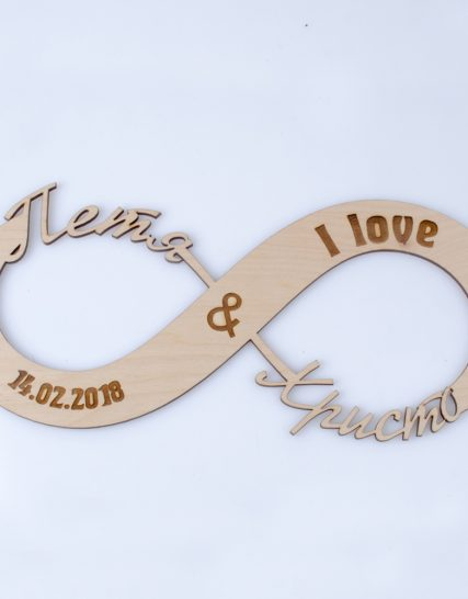 Infinity Love sign with your names