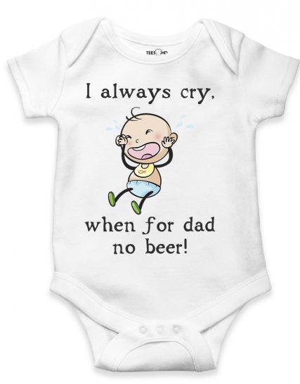 No beer for dad Funny Bodysuit Design